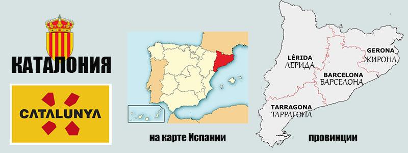 Kataloniya Obshie Svedeniya I Karta Katalonii 2hispania